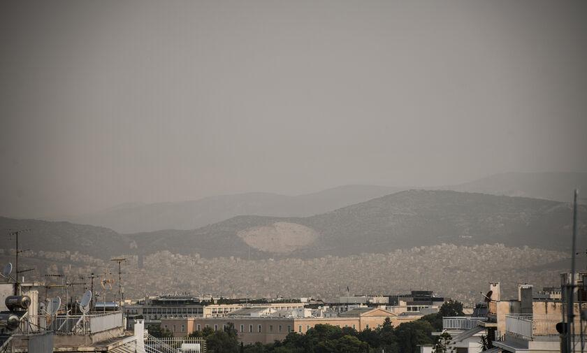 Επιβαρυμένη για ακόμα μια μέρα η ατμόσφαιρα στην Ανατολική Μεσόγειο εξαιτίας των πυρκαγιών
