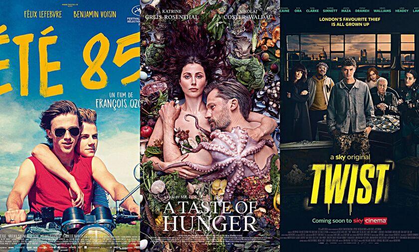 Νέες ταινίες: Το Καλοκαίρι του 85', Η Γεύση της Απιστίας, Ο Διάσημος Κλέφτης Twist