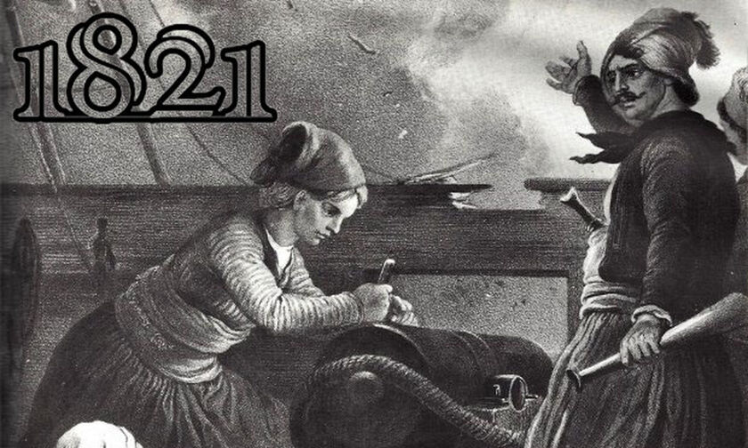 Τι έκανε ο Υδραίος καραβοκύρης Σαχτούρης στον τουρκικό στόλο στη Σάμο το 1824