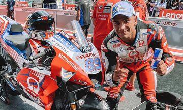 Grand Prix Aυστρίας: Πήρε την pole position o Mάρτιν