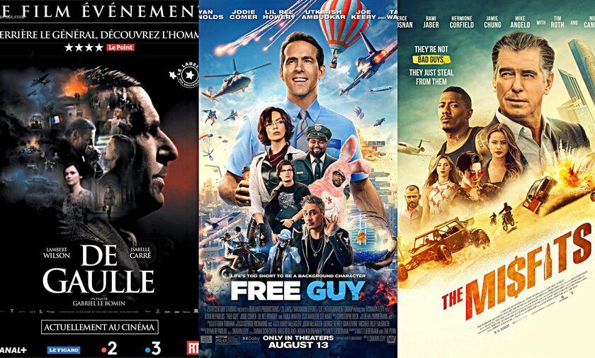 Νέες ταινίες: Ντε Γκωλ, Free Guy, Οι Σπεσιαλίστες