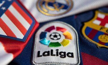 Πέρασε η συμφωνία La Liga με CVC, παρά την καταψήφιση από Ατλέτικο, Μπαρτσελόνα και Ρεάλ Μαδρίτης!