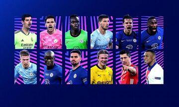 Champions League: Οι υποψήφιοι για τους κορυφαίους της χρονιάς