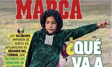 Marca: «Τι θα απογίνουν αυτές;» - Συγκλονιστικό πρωτοσέλιδο για το Αφγανιστάν (pic)