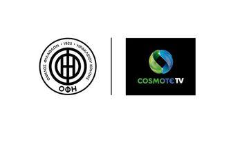 Επίσημο: Ο ΟΦΗ στην τηλεοπτική στέγη της COSMOTE TV