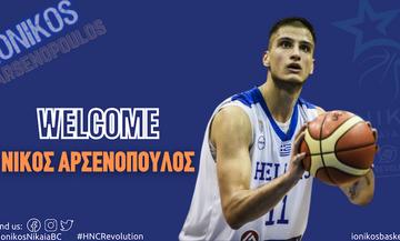 Επίσημο: Ο Νίκος Αρσενόπουλος στον Ιωνικό