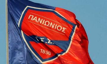 Πανιώνιος και Ζάκυνθος δήλωσαν συμμετοχή στην Super League 2!