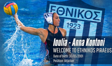 Επίσημο: Ο Εθνικός πήρε την Ιουλία-Άννα Κοντονή