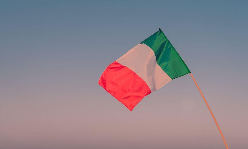 Ιταλία: Έκτακτη σύνοδος κορυφής της G20 για τις εξελίξεις στο Αφγανιστάν