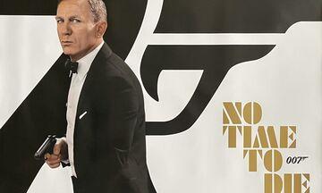 Επίσημο: Πρεμιέρα στις 28 Σεπτεμβρίου στο Λονδίνο για το «No Time to Die»! (pic)