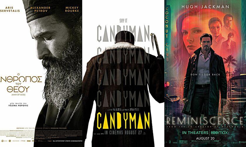 Νέες Ταινίες: Ο Άνθρωπος του Θεού, Candyman, Ταξίδι Μέσα από τη Μνήμη