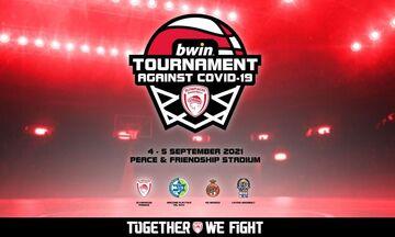 Ολυμπιακός: Τα εισιτήρια του «bwin TOURNAMENT AGAINST COVID-19»