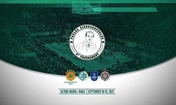 Παναθηναϊκός: Στις 18-19 Σεπτεμβρίου το 3ο τουρνουά «Παύλος Γιαννακόπουλος»
