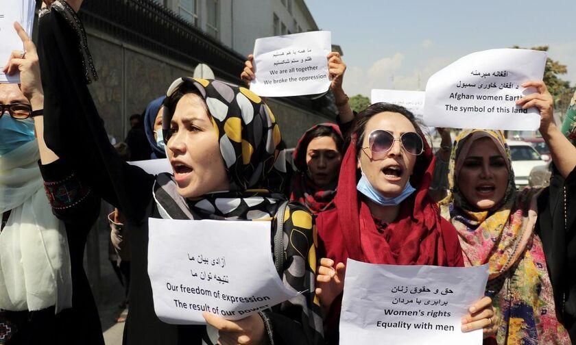 Αφγανιστάν: Επεισόδια σε διαδήλωση γυναικών στην Καμπούλ
