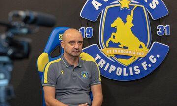 Αστέρας Τρίπολης: Ράσταβατς: «Ξεκάθαρος στόχος η είσοδος στα play off» (vid)