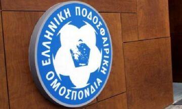 ΕΠΟ: Αναλαμβάνει την προεδρία ο Παναγιώτης Δημητρίου