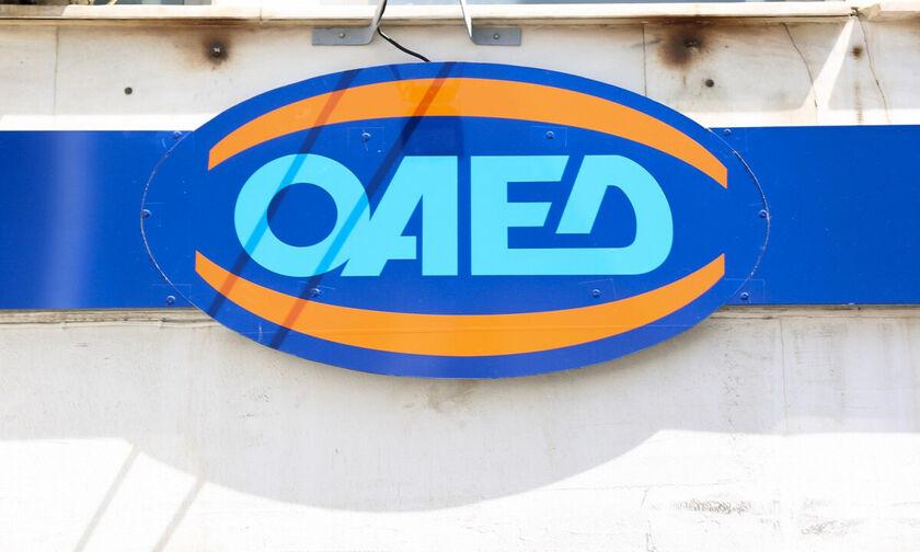 ΟΑΕΔ: Ως την Παρασκευή (10/9) οι εγγραφές επιτυχόντων υποψηφίων καταρτιζομένων για τα ΙΕΚ