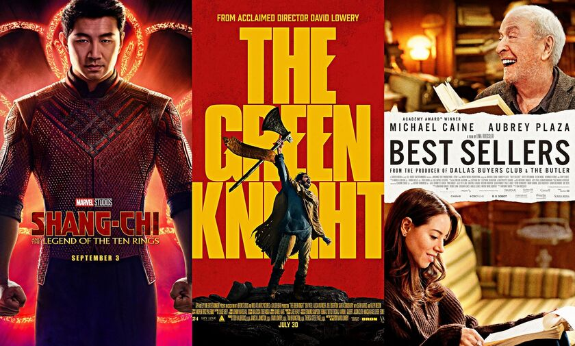 Νέες ταινίες: Ο Shang-Chi και ο Θρύλος των Δέκα Δαχτυλιδιών, Ο Πράσινος Ιππότης, Best Sellers