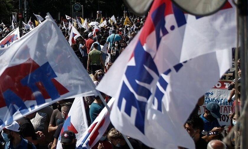 ΠΑΜΕ: Παράσταση διαμαρτυρίας ενάντια στις αυξήσεις στην τιμή του ρεύματος