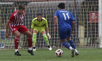 Super League K19: Ο Ολυμπιακός ηττήθηκε με 2-1 από τον Ατρόμητο