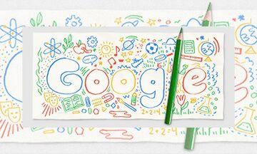 Πρώτη μέρα στο σχολείο: Το doodle της Google για την επιστροφή στα θρανία