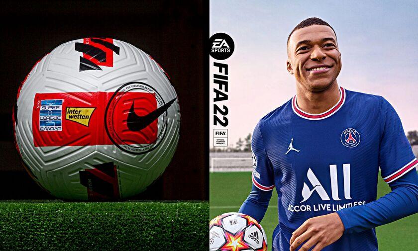FIFA 22: Αυτές είναι οι ελληνικές ποδοσφαιρικές ομάδες του