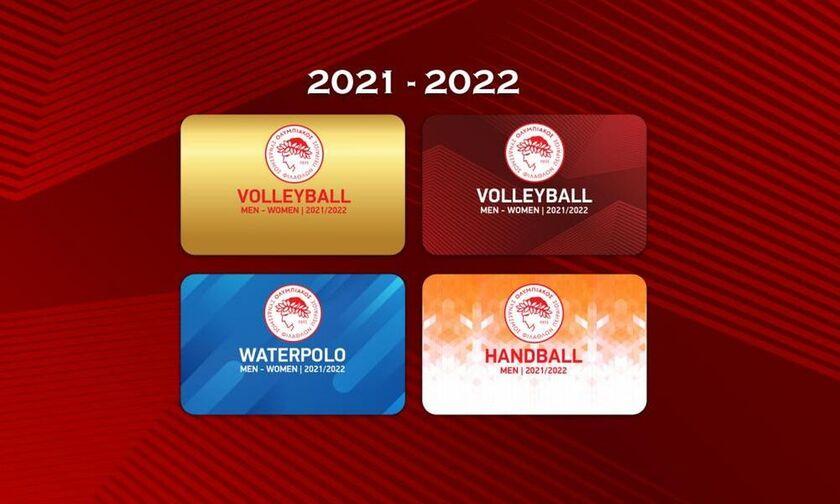 Ερασιτέχνης Ολυμπιακός: Ανακοίνωσε τις τιμές των διαρκείας