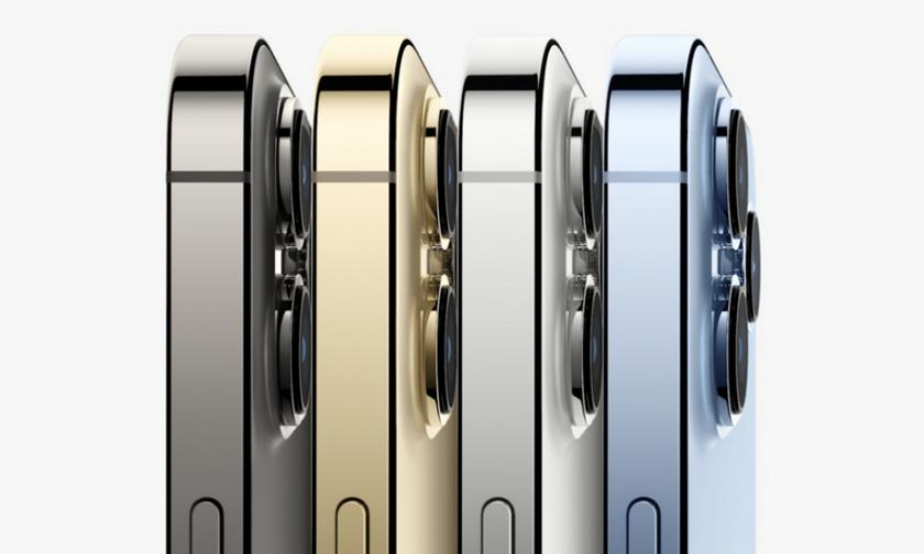 Τα νέα iPhone 13: Οι τιμές τους, τα νέα χαρακτηριστικά