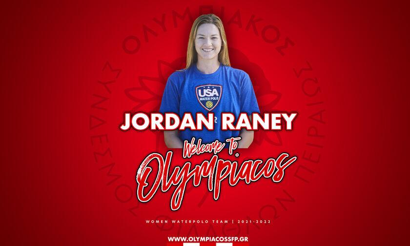 Επίσημο: Η Τζόρνταν Ράνεϊ στον Ολυμπιακό