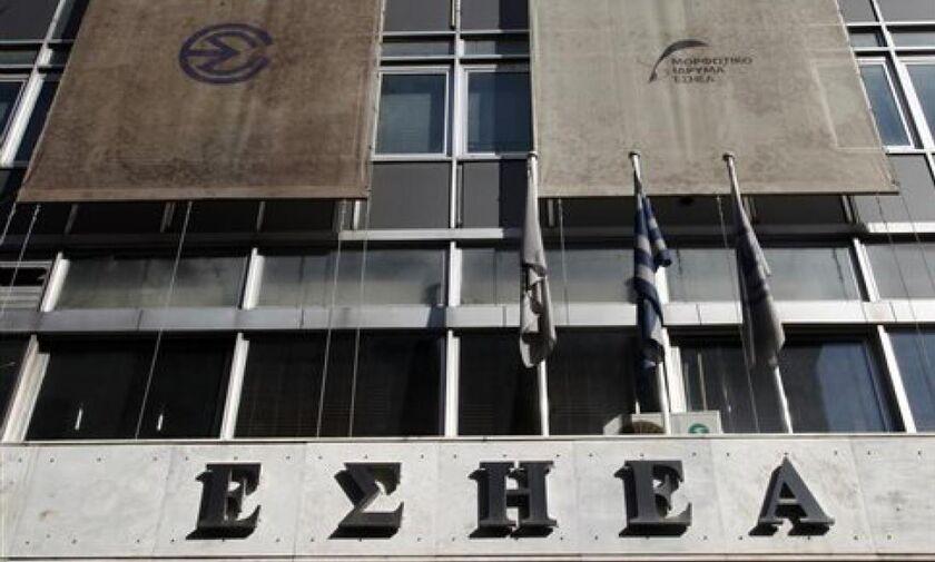 Η ΕΣΗΕΑ αποχαιρετά την Γεωργία Παπαδοπούλου