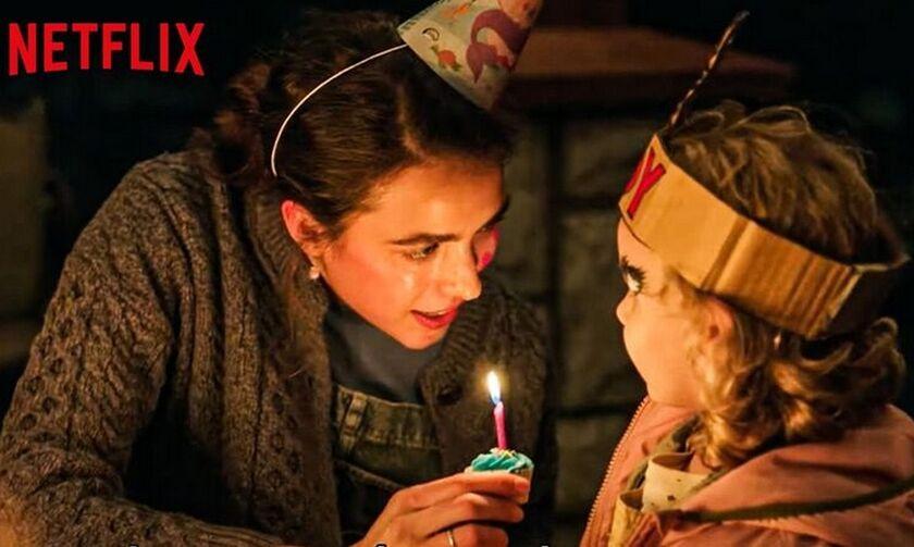 Maid: Η Margaret Qualley του Death Stranding παίζει στη νέα σειρά του Netflix (vid)