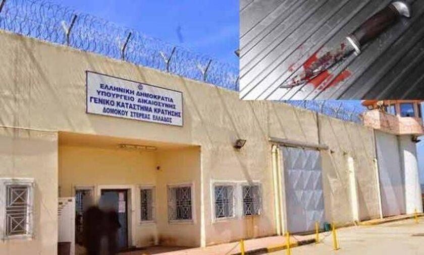 Φυλακές Δομοκού: Μαχαιρώματα με πέντε τραυματίες