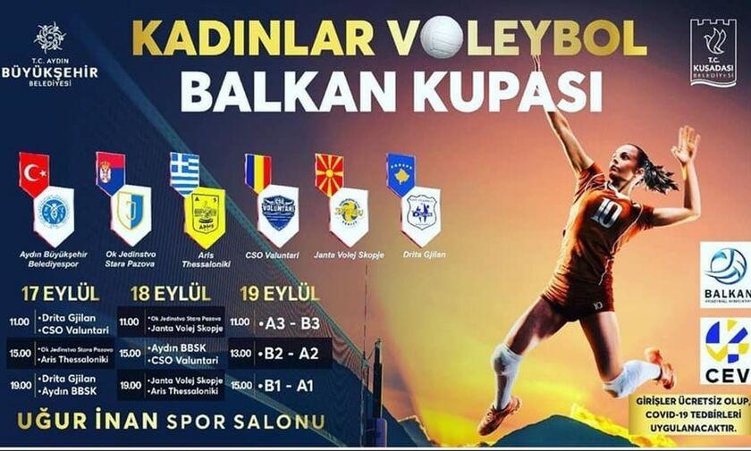 Βόλεϊ: Στην Τουρκία οι γυναίκες του Άρη για το Βαλκανικό Κύπελλο
