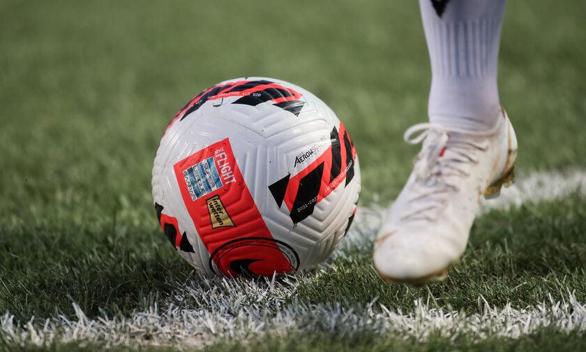 Super League: Σημαντικό ματς στη Νεάπολη
