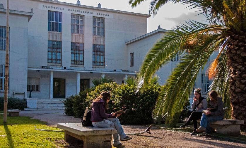 Πανεπιστήμια: Έτσι θα επιστρέψουν οι φοιτητές στα αμφιθέατρα