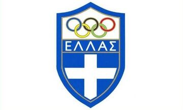 Ελληνική Ολυμπιακή Επιτροπή: Την Τρίτη 21 Σεπτεμβρίου οι εκλογές