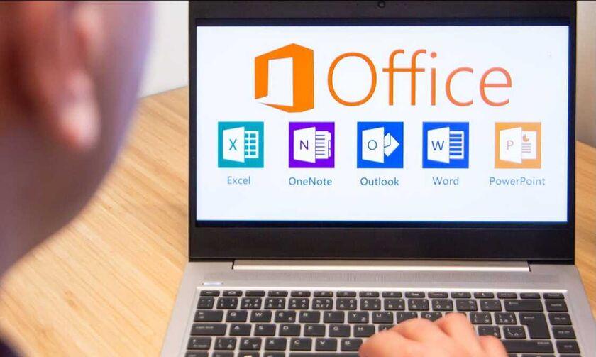 Microsoft Office 2021: Επίσημη κυκλοφορία στις 5 Οκτωβρίου