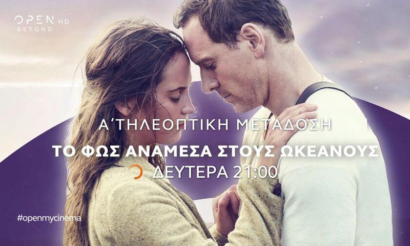 Ταινίες στην τηλεόραση (20/9): «Άφθαρτος», «Το φως ανάμεσα στους ωκεανούς», «Μπάτμαν για πάντα»