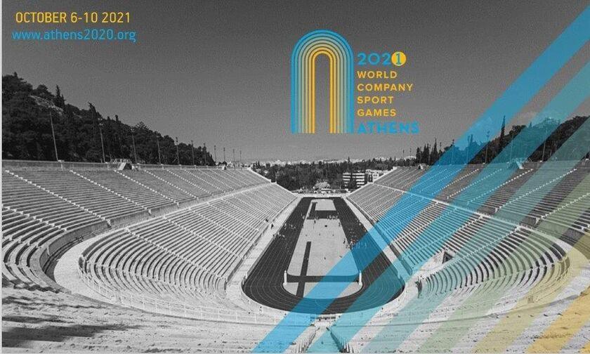 Ολοκληρώνονται οι εγγραφές για τους Παγκόσμιους Αγώνες Εργασιακού Αθλητισμού της Αθήνας