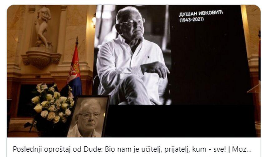 Ντούσαν Ίβκοβιτς: «Ράγισαν» καρδιές στο Βελιγράδι - Το «αντίο» του Ομπράντοβιτς