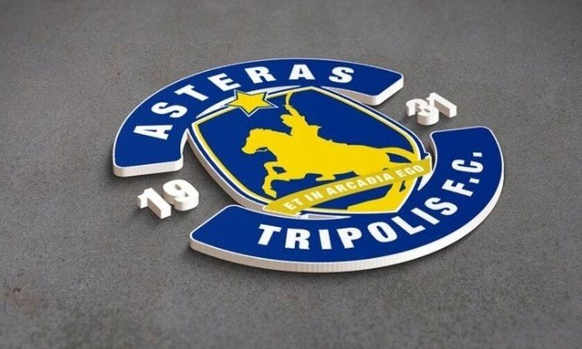 Ο Αστέρας Τρίπολης στηρίζει τους πυρόπληκτους