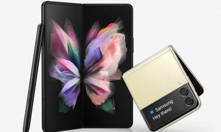 Samsung: Δυνατότητα δοκιμής σε Galaxy Z Fold3 5G και Galaxy Z Flip3 5G στην Ελλάδα!
