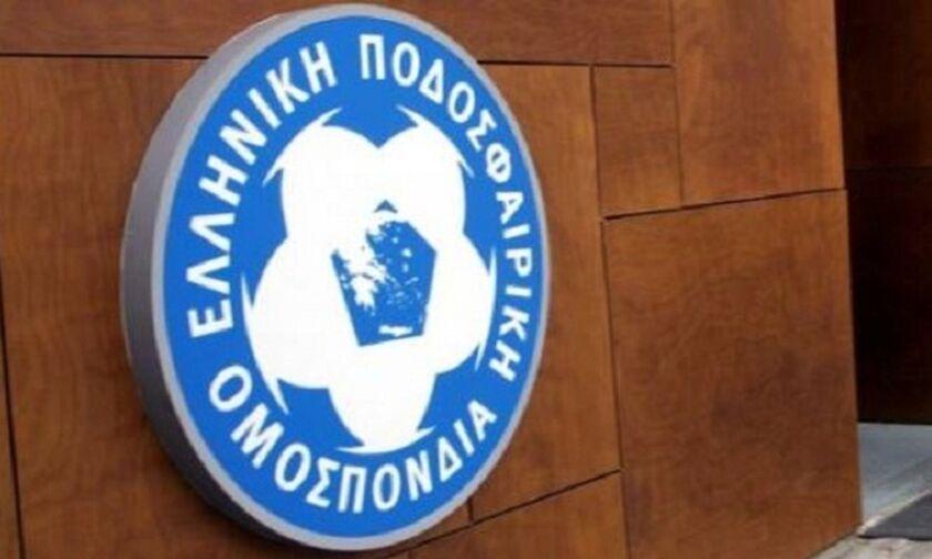 Γ' Εθνική: Μετάθεση της κλήρωσης του πρωταθλήματος για τις 27 Σεπτεμβρίου