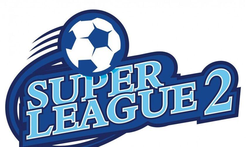 Super League 2: Η σύνθεση των δύο ομίλων