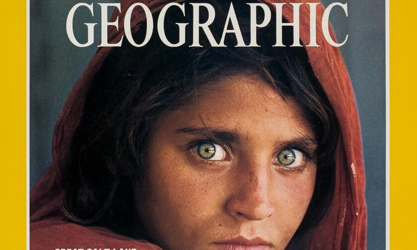 National Geographic: Μια εικόνα, ένα περιοδικό, μια ιστορία...