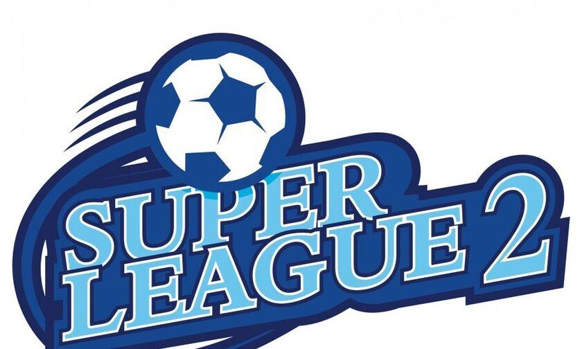 Super League 2: Τι ισχύει για άνοδο και υποβιβασμό – Δίχως πλέι οφ και πλέι άουτ η νέα σεζόν