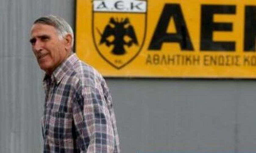 ΑΕΚ: Εξιτήριο για τον Στέλιο Σεραφείδη, που πήγε ΟΑΚΑ, πάρα τις ιατρικές προτροπές να μείνει σπίτι!
