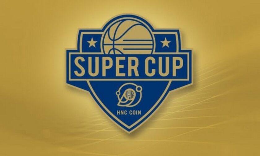 Το 2ο Super Cup του μπάσκετ στην ΕΡΤ