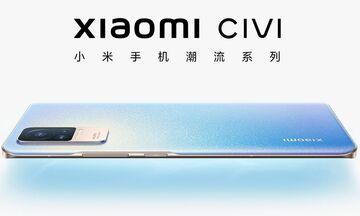 Xiaomi Civi: Η... μυστηριώδης νέα σειρά smartphones έρχεται τέλη Σεπτεμβρίου