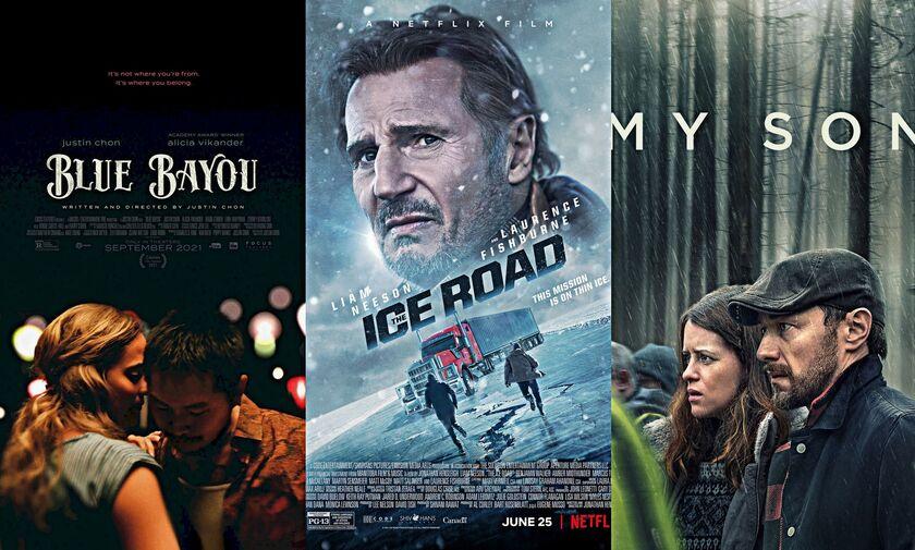 Νέες ταινίες: Μπλε Βάλτος, Δρόμος από Πάγο, Εξαφάνιση Ανηλίκου